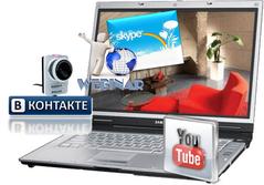 Программы для интернет бизнеса