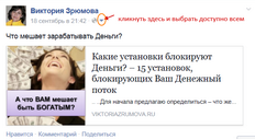 конфиденциальность страницы Facebook