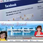 Как Настроить конфиденциальность страницы на Facebook.